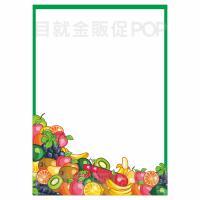 水果POP A4 20入