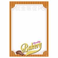 麵包糕餅POP A4 20入