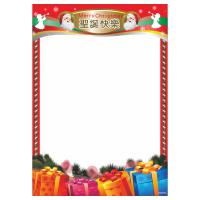 耶誕禮物海報 A4POP