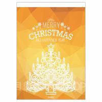 金色耶誕雙面紙旗 A3
