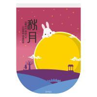 可愛月兔雙面紙旗 A3